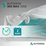 Autodesk 3ds Max 2018 - Subskrypcja 2-letnia